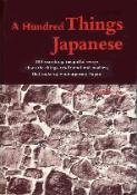 Japan Culture Institute